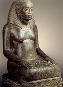 CG 42127 Amenhotep son of Hapu